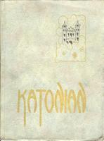 1921 Katonian