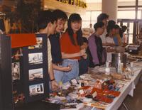 People at the Mankato State University International Festival. 04-06-1991.